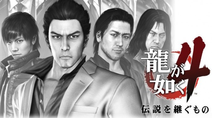 Yakuza 3 Segas Beat Em Up Based On The Japanese Crime Syndicate Still Hasnt Made Its Western Debut Yet However There Is Already Talk About A De R