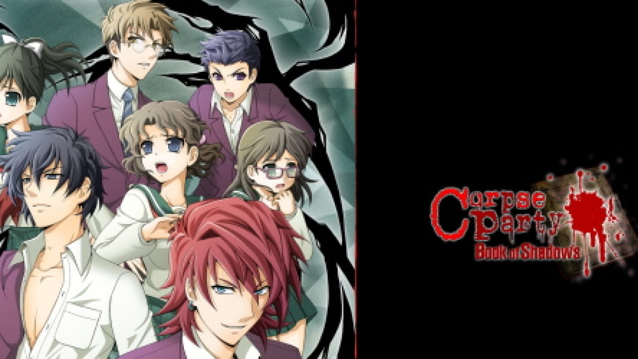Corpse Party Book Of Shadows Hits Psp And Ps Vita Next Week Has