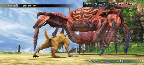 ffx-x2-hd-review-banner-4
