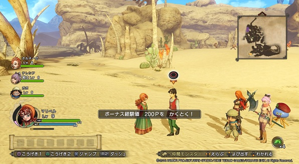 dqh2-side-mission
