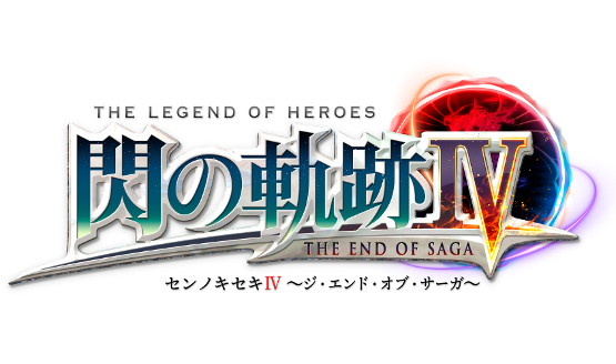 Trails of Cold Steel 4 logo