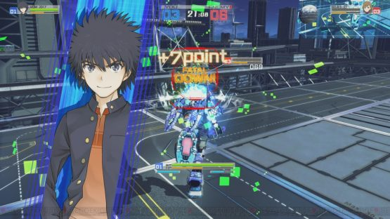 a certain magical virtual on trailer is full of rusty blood
