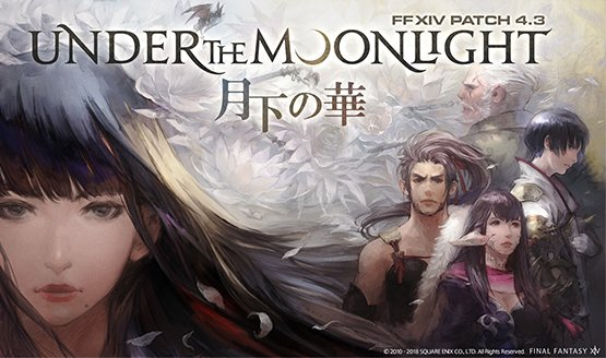 Square Enix presents Final Fantasy 14 Under the Moonlight Patch Notes