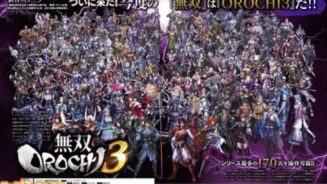 warriors orochi 4 olympians added as new playable characters warriors orochi 4 olympians added as