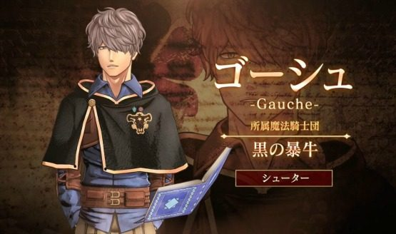 Black Clover Quartet Knights Characters