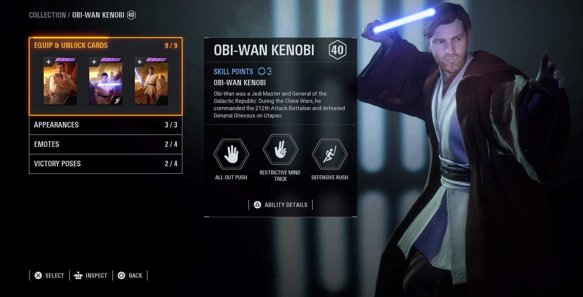 Star Wars Battlefront 2 Level Cap Increase Announced
