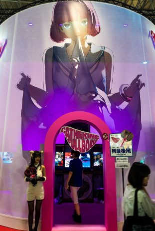 catherine full body review marketing