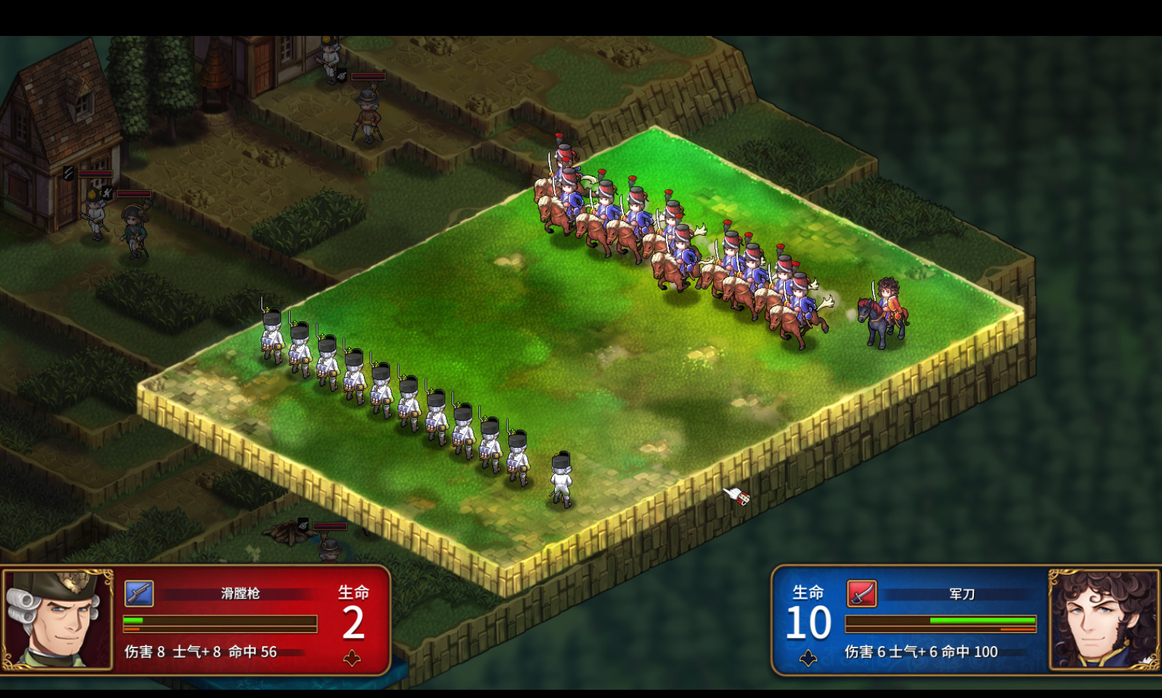 Banner of the Maid Bringing Tactical French Revolutions West Next Month