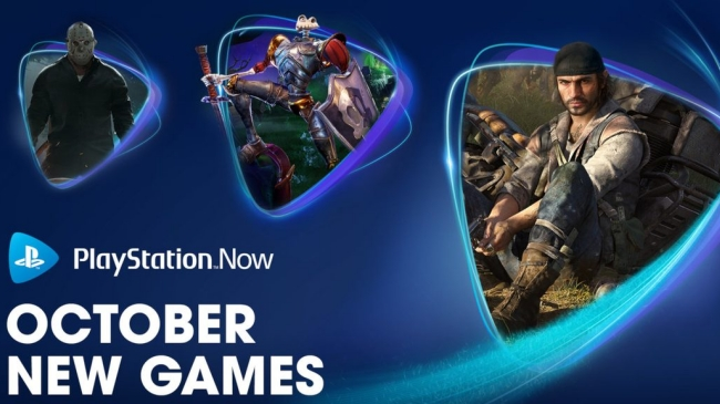 playstation now october 2020