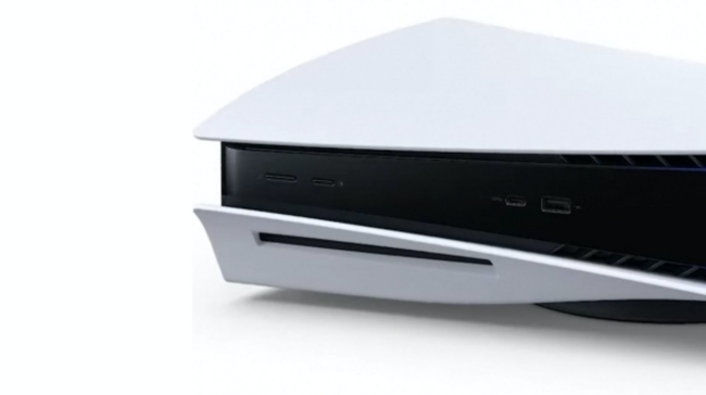 playstation 5 weight