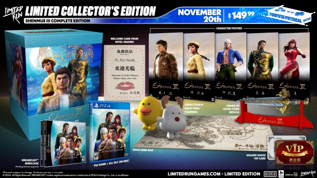 shenmue 3 complete edition