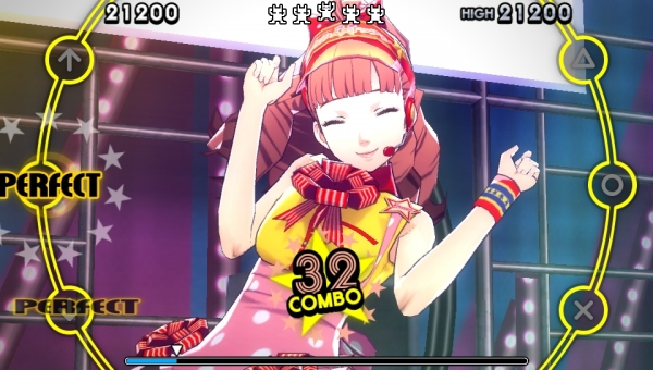 persona-4-dancing-all-night-19