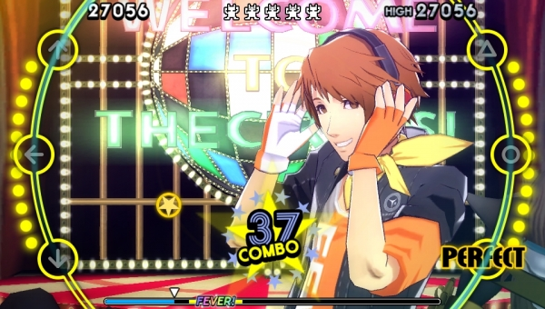 persona-4-dancing-all-night-25