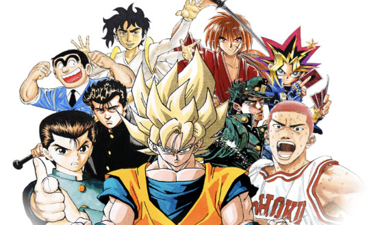 The Best of Shonen Jump on PlayStation